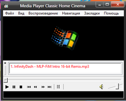 Win98 toolbar and logo for Media Player Classic by lionovsky