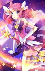 Star Guardian Lux! by SquChan