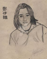 Ekin Cheng Inked by LAvenus79