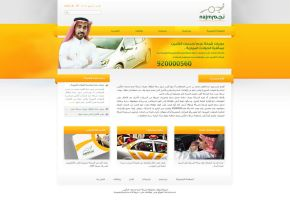 Najm for Insurance by OneOusa