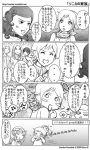 Vocaloid: Sonika Comic 3 JP by ashcomics