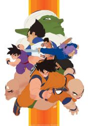 Unrendered.DBZ by theCHAMBA