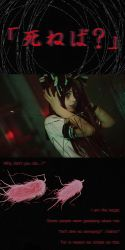 Calne Ca - Bacterial Contamination 1 by KiaraBerry