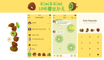 Kiwi LINE theme by pikaole
