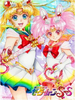 Scanner Test: Super sailormoon and chibimoon by Hikarisoul2