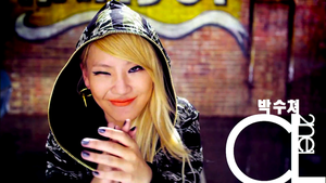 2NE1 Clap Your Hands CL by ntwogu