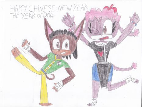 happy chinese new year the year of dogs by Dustyamigoking