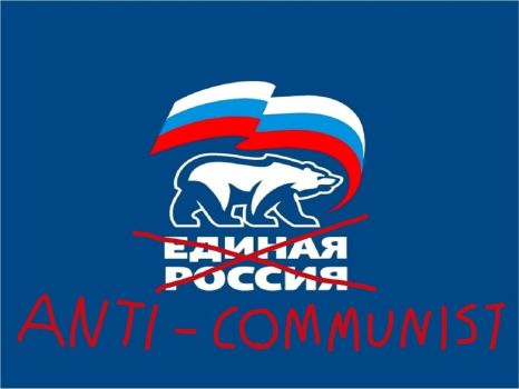 Putin is not a communsit!!! by F1st-of-R3volution