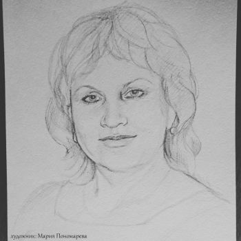 Portrait for Antonina | Sketch by TioUsui