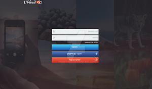 Upload image - Login Page by MorBarda
