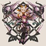 Adopt 01 [Closed] by Realize2Heart