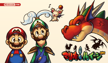 Mario And Luigi RPG 5: Enixpected by ohgoshdarnthesecond