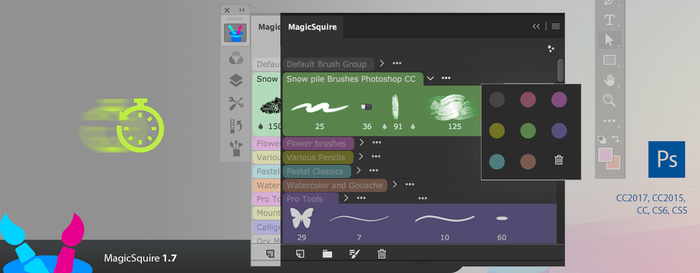 MagicSquire 1.7 adds new colors for brush groups by Anastasiy