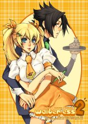 Naruto: Waiter.ess2 by ippus