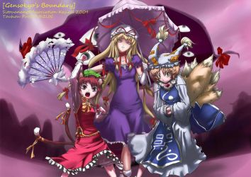 Gensokyo's Boundary by sitouanang