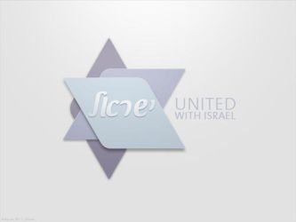 United with Israel by Yakov-Lavan