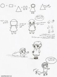 How to draw chibi characters by Natsu19