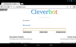 not even cleverbot remembers him. by dantania-dan