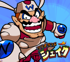 WARIO LAND...SHAKE? by BLKMKT-ARCHIVE