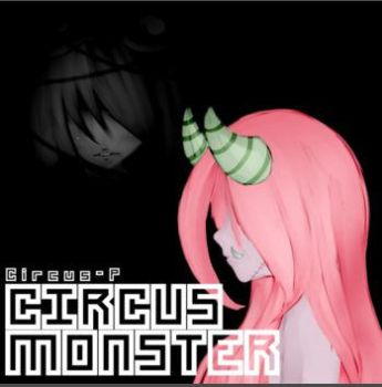 Circus Monster(Flute PDF) by toby4ever
