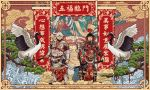 Happy Chinese New Year by zhengyucong