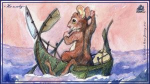 a boat-mouse by DekabristMouse