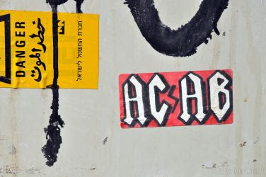 Danger: ACAB by CrazyPersikGirl