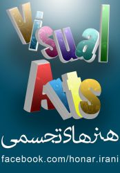 Visual Arts Poster typography by absdostan