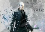Vergil Sparda by MaryLander97