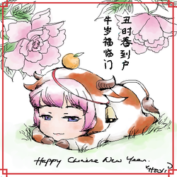 Happy Chinese New Year 2009 by hoolijing