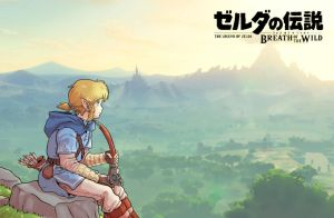 Breath of the Wild by RNZZZ