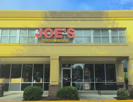 Eat at Joe's by JosephThomas