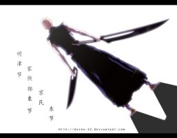 Bleach 542   The blade is me by Akira-12