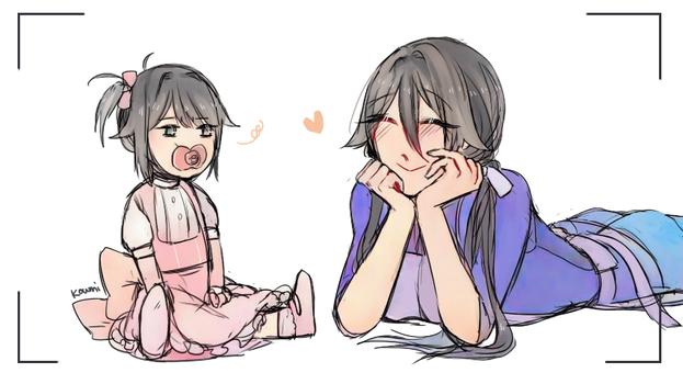 Parents by Koumi-senpai