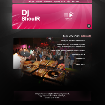 Dj ShoulR beta 1 by yanirsch