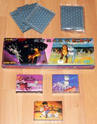Ginga Nagareboshi Gin Trading Card Storage Boxes by Satsuma1