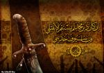 islam and hussain by dr-esraa