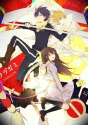 NORAGAMI by zxs1103