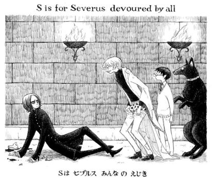 S is for Severus... by yukipon