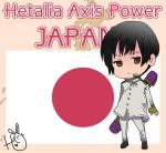 Hetalia Axis Power Japan by leadervance