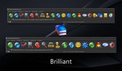 Brilliant WinRAR theme by alexgal23
