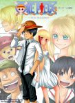 I Still Remember - Cover (One Piece AU) by renealexa-diary