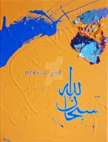Yellow-Blue SubhanAllah by nadiajart