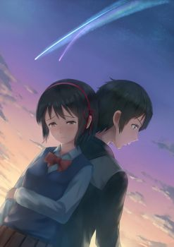 your name by 1994TOM