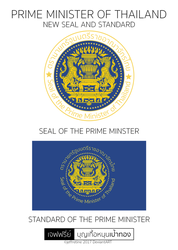 Prime Minister's Standard and Seal (fictionalized) by FitzGeraldian