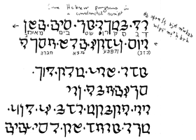 Aramaic-derived conscript by Naeddyr