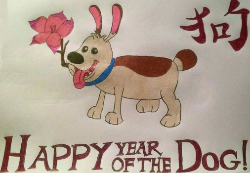 Year of the Dog//Little Brother by Sparrow12592