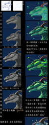 Green dragon painting process by TzuLin520