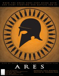 Ares by jrieman
