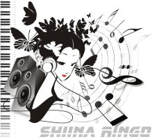 Love Shiina Ringo by xtiena